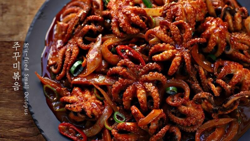 봄의 영양이 듬뿍 담긴 주꾸미볶음🐙제철요리 Korean Spicy Stir-fried Small Octopus [아내의 식탁]
