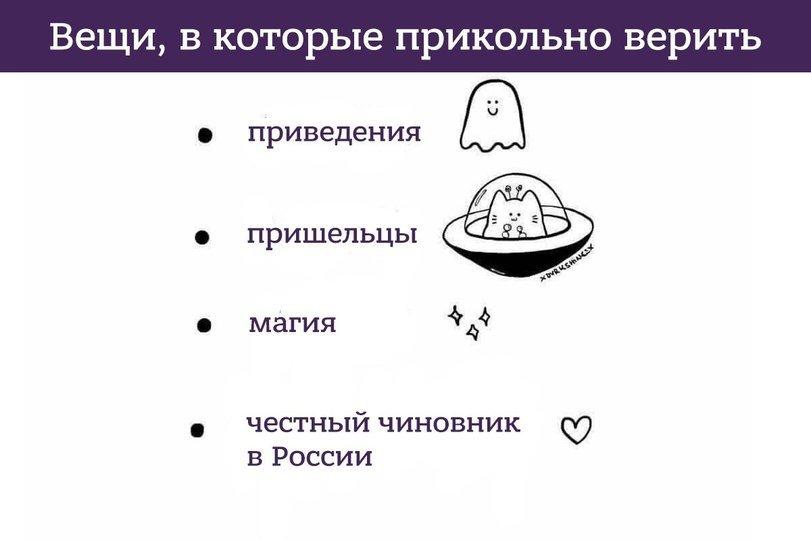 «Железная леди» Якутска