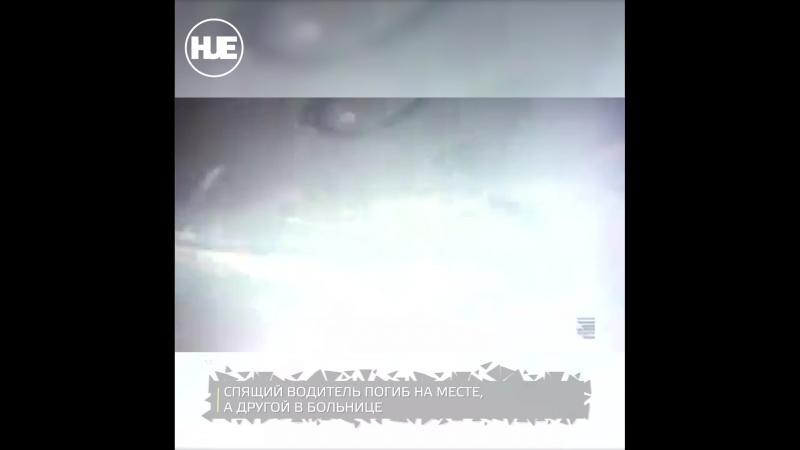 На Ямальской трассе лобовое столкновение двух авто попало на видео
