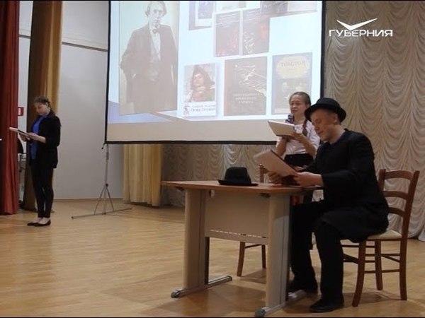 В Ставропольском районе подвели итоги историко-краеведческого конкурса Победы России