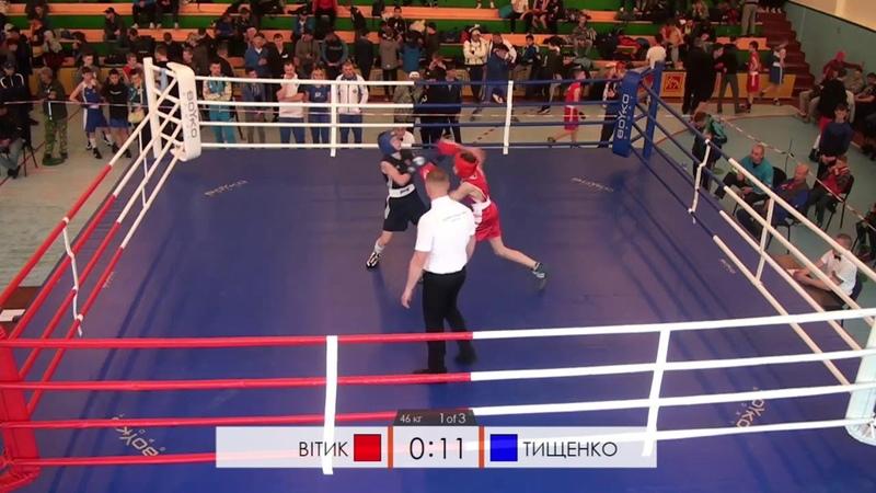 07 05 19 Чемпіонат України з боксу серед школярів 2005 2006 р н .