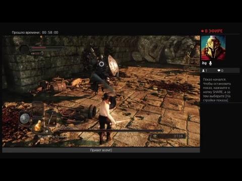 Dark Souls 2 от Олега Yuma PS4 1