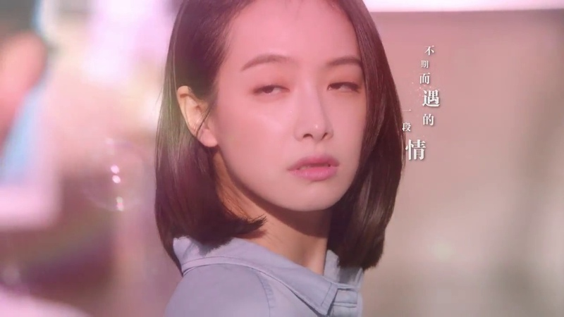 [HD]《一眼千恋》Ending Theme Song MV 《结爱·千岁大人的初恋》The Love Knot His Excellencys First Love Ost.