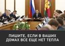 Вениамин Кондратьев фото #10