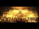 Фильм Оливера Стоуна Украина в огне / Oliver Stone Ukraine on Fire