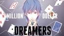 【KAITO V3】ミリオンダラードリーマー/Million Dollar Dreamers【VOCALOIDカバー】