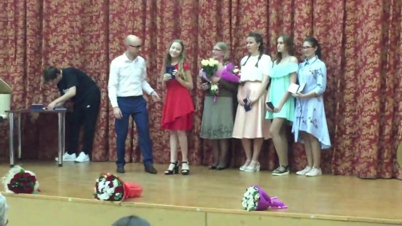 Церемония вручения дипломов