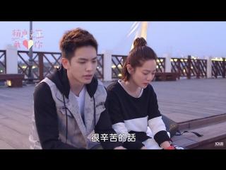 Внимание, любовь! | Attention, Love! | Shao Xi Li Zheng Wo Ai Ni - 13 серия