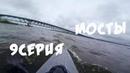 На самодельных байдарках по рекам России до Азовского моря 2 сезон 9 серия