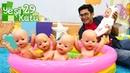Baby Born 5 tane! Ken bebeklere bakamıyor. Yeşil Kutu 29