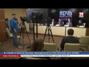 И. Рябов: «На Украине правит «режим мартышки» и ничего удивительного нет в том, что россиянам не дают там проголосовать