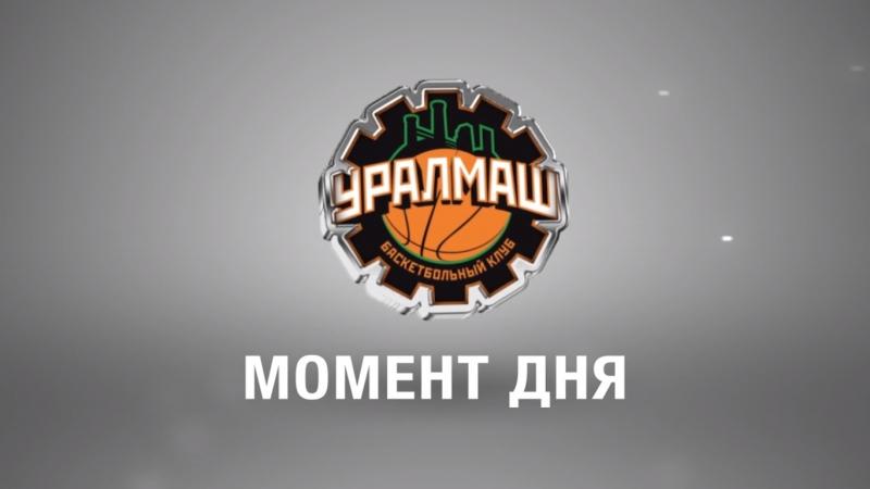 Момент дня | Андрей Поединенко (УрГУПС-2) | 25.03.18