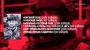 Семья Фильм о Рамзане Кадырове которого Путин называет сыном