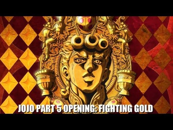 JoJo's Bizarre Adventure: Vento Aureo OP - Fighting Gold [60FPS]