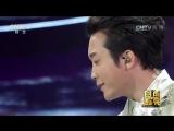 История Чанъаня - Ли Юйган / 《长安故事》 - 李玉刚 / шоу 《回声嘹亮》 2017
