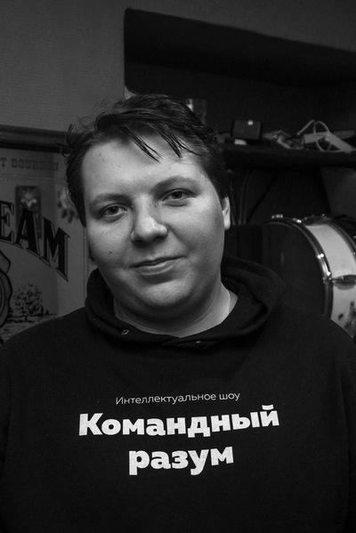 Максим Тепленёв