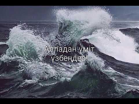 Ерлан Ақатаев