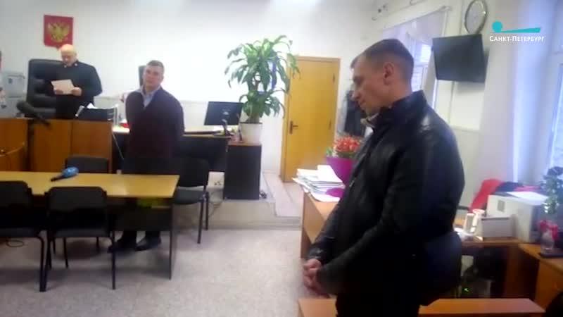 В Тосно огласили приговор Дмитрию Мясникову