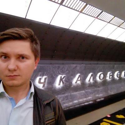 Константин Сальцев