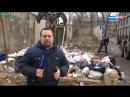 Вести Москва В Подмосковье начали охоту на мусорящих дачников
