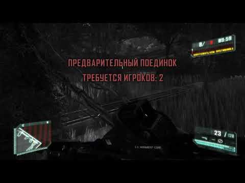 Crysis 3 servers sistem work 11 servers, 2018 11 21 11 09 37 01