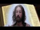 Последний бой между Христом и сатаной 5 часть МЕРЗОСТЬ ЗАПУСТЕНИЯ
