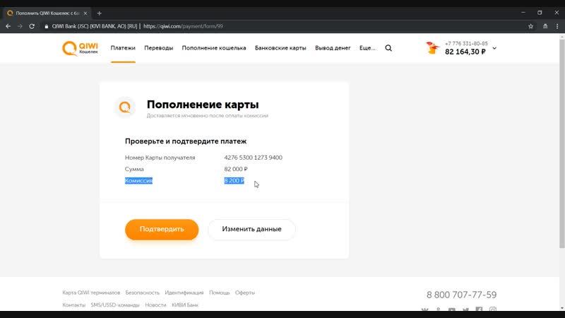 Ice_video_20190119-114409_edit_0