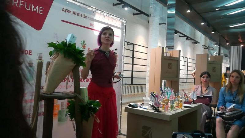 Парфюмер завода по производству парфюма BROCARD