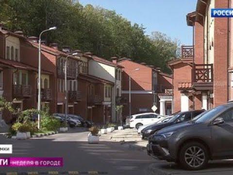 Соседи в ужасе в коттеджном поселке таунхаус превратили в ночлежку - Россия Сегодня