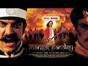 Mangal Pandey The Rising Full Movie Hindi Full HD