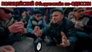 Военное положение или полицейский быдлостайл по Одесски