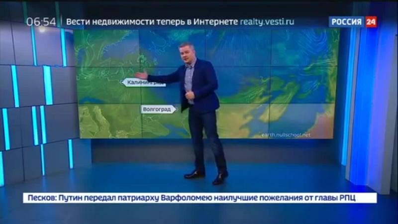 Россия 24 - Погода 24 паводковая ситуация в Волгоградской области ухудшится - Россия 24