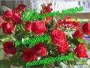 Друзьям с любовью_ доброе утро_360P.mp4