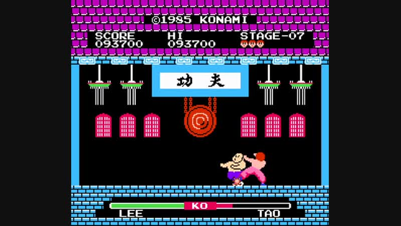 NES Yie-Ar Kung Fu