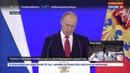 Новости на Россия 24 • Путин назвал главные качества человека и рассказал об особой внутренней силе росс