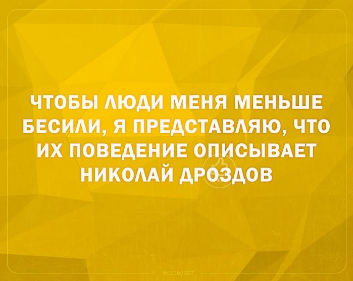 https://pp.userapi.com/c847124/v847124960/15e965/tpQOD4x5czI.jpg