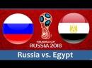 Россия Египет фан зона в Сочи