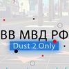 Сервер CSS | ВВ МВД РФ | 20+