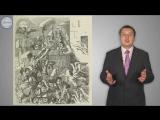 История 5 Завоевание Римом Италии