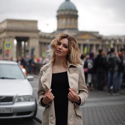 Alexia Petrova