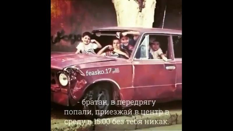 Салман Баркаев-2.mp4