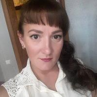 Марина Симонова фото