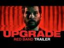 Стем Апгрейд Русский трейлер 18 2018 Австралия фантастика боевик триллер комедия Upgrade Бетти Гэбриел