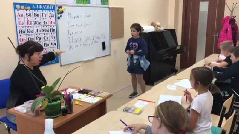 Английский язык в репетиторском центре «Учись Легко!» В эту субботу 22 сентября мы запускаем новую группу для ребят 1-2 класса,к