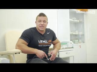 Какие анализы сдавать спортсмену Баранов Павел