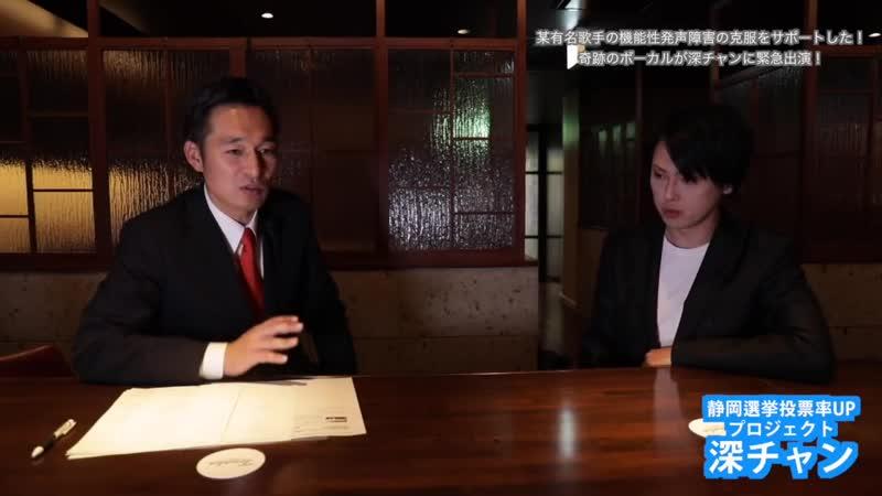 Fukuzawa Youichi x DuelJewel Hayato - Voter turnout UP project VOL1