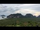 Phang Nga,Samet nangshe view point