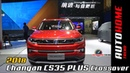 2018 Changan CS35 PLUS Crossover Full Car Overview