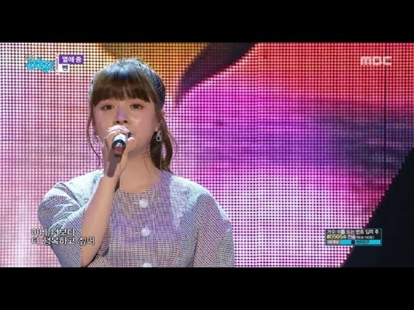 [HOT] BEN - Love, ing , 벤 - 열애 중 Show Music core 20180519