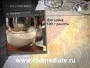 Сладкая Жизнь №45 Сицилийские каноли с рикоттой 30 01 2012
